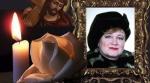 Ушла из жизни Людмила Леонидовна Бабичева