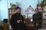 В межпоселенческой библиотеке состоялось заседание историко-краеведческого общества «Исток»