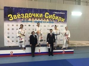 Искитимцы завоевали медали всероссийского турнира «Звездочки Сибири»