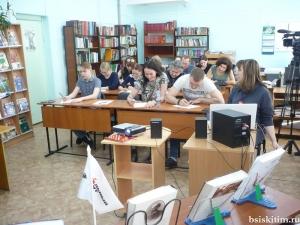 Межпоселенческая библиотека Искитимского района в третий раз стала площадкой Тотального диктанта