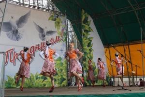 Искитимцев приглашают на празднование Дня Весны и Труда