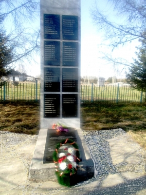 Накануне Дня Победы в поселке Китерня Верх-Коенского сельсовета восстановили памятник погибшим в Великой Отечественной войне