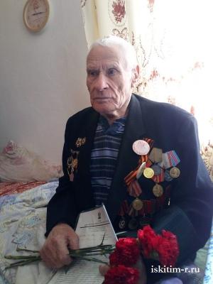 Участник Великой Отечественной войны из поселка Листвянский получит более 1,6 млн рублей для улучшения жилищных условий