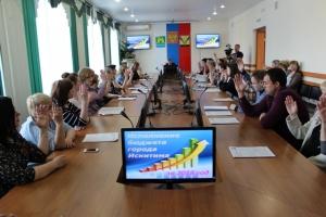 Бюджет Искитима в 2018 году составил 1,7 млрд рублей