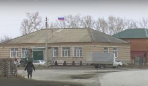 Замглавы сельсовета в Быстровке обвинятется в присвоении 500 тыс. рублей