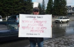 Одиночный пикет устроил житель Искитима у здания городской администрации