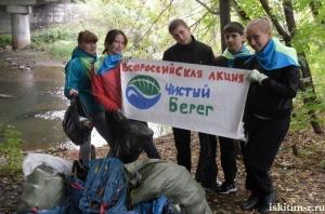 Всероссийская акция «Чистый берег» стартовала в Искитимском районе