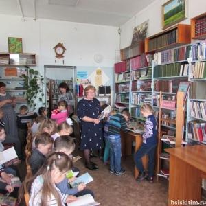 В Евсинской сельской библиотеке  прошла традиционная Неделя библиотек