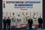 Каратисты Искитимского района успешно выступили в Москве