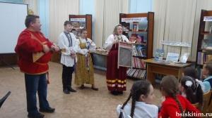«Заходи! Смотри! Читай!» — под таким названием прошел День открытых дверей в районной детской библиотеке.
