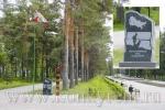 Что станет с памятником погибшим пограничникам в парке им. Коротеева? (Голосование)
