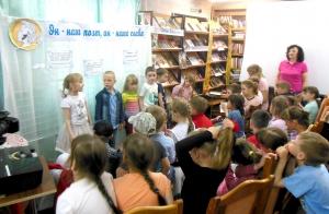 В Искитиме отметили Пушкинский день России