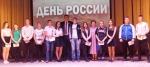 В Искитимском районе прошел большой праздник, посвященный Дню России
