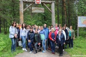 Библиотекари прошли по экологическим тропам Искитимского района