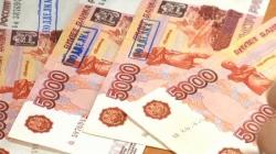 В Искитиме полиция предупреждает о фальшивых купюрах номиналом 1000 и 5000 рублей