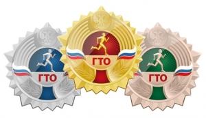 Искитимцев приглашают к сдаче норм ГТО
