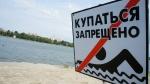 Купаться на пляже Индустриального микрорайона запрещено