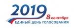 На кресло мэра Новосибирска претендует искитимец