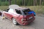 Под Искитимом водитель «Хонды» погиб в ДТП, пострадали трое малолетних детей