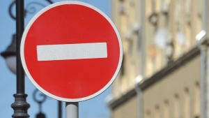 В Искитиме 10 августа перекроют движение автотранспорта ул. Коротеева