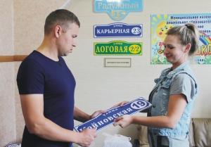 За отсутствие адресных табличек на доме грозит штраф до 5000 рублей