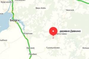 В Искитимском районе произошло землетрясение