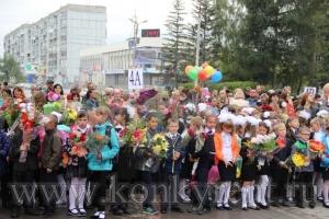 В Госдуме предложили ввести «первосентябрьский капитал»