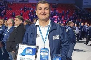 Главный энергетик АО «Сибирский Антрацит» стал призером конкурса «Лидеры энергетики»