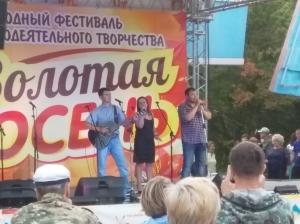 Юные артисты ДК «Октябрь» стали лауреатами фестиваля «ЗОЛОТАЯ ОСЕНЬ – 2019»
