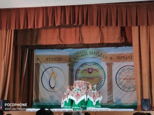 Коллектив «Радуга» из школы №12 побывал на фестивале в Крыму и вернулся с наградами