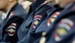 Полиция обеспечит защищенность избирательных участков