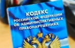 Главу р. п. Линево оштрафовали за контракт по вывозу снега