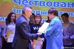 Лучшие трудовые отряды Главы района получили заслуженные награды