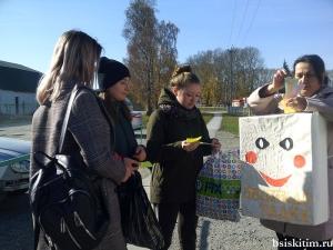 В Евсинской сельской библиотеке прошёл «Почемучкин четверг»