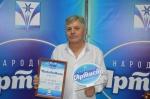В районном РДК имени Ленинского комсомола прошёл районный конкурс для людей элегантного возраста «Народный артист»