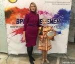 Коллективы Искитимского района приняли участие во всероссийском фестивале конкурсе «Время перемен»