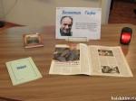 Валентин Гафт стал очередным героем литературной гостиной Линёвской поселковой библиотеки