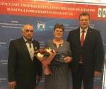 В Правительстве Новосибирской области состоялось торжественное вручение государственных и областных наград жителям региона