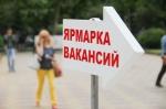 На базе школы №3 рабочего поселка Линево прошла ежегодная ярмарка вакансий учебных мест