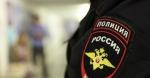 Наркомании – стоп! Полиция проводит профилактическую операцию