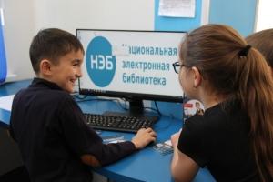 В Искитиме для детей построили библиотеку будущего