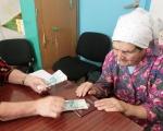 Как получить социальную доплату к пенсии