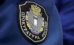 Жителя Искитима будут судить за кражу телефона и разбойное нападение