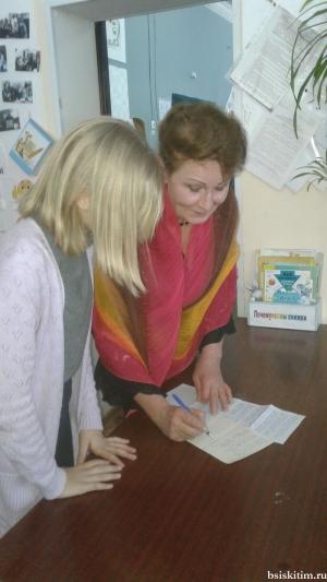 Встреча местной поэтессы Натальи Гордополовой с учащимися старших классов в Листвянской сельской библиотеке