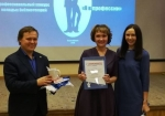 Библиотекарь из Искитимского района – победитель областного конкурса