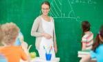 В январе стартует профессиональный конкурс «Учитель будущего»