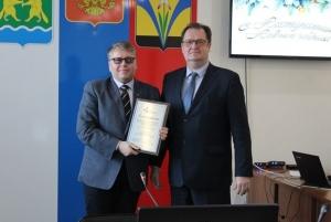 Областное министерство объявило благодарность управлению культуры Искитима