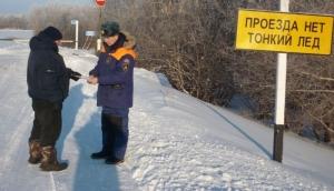 Проведение второго этапа акции «Безопасный лед»