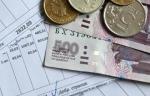 Коммунальные платежи снова вырастут