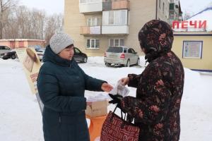 Искитим поддержал Всероссийскую акцию «125 граммов жизни»
